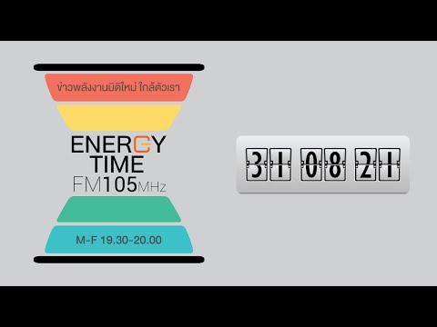Energy-Time-31-08-21