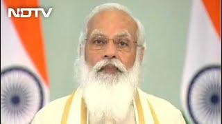 PM Modi Remembers Kargil Heroes: backslash