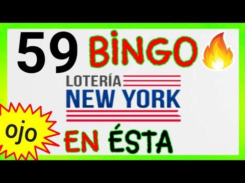 Loteria NEW YORK TARDE (( 59 )) BINGO HOY/ NÚMEROS que MÁS SALEN en las LOTERÍAS/SORTEOS de LOTERÍA.