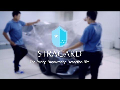 Stragard-PPF-สุดยอด-ฟิล์มกันรอ