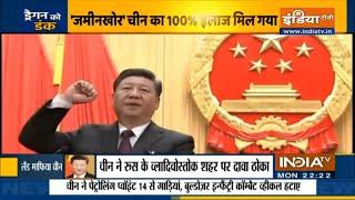 भारत ने रास्ता दिखा दिया.. अब चीन ऐसे पिटेगा   Special Report   IndiaTV - INDIATV