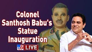 KTR Live   Inauguration Of Colonel Santosh Babu Statue @ Suryapet - TV9 - TV9