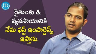 Farmers backslashu0026 Agriculture Are My Priorities - Civils Topper Mallavarapu Surya Teja | Dil Se With Anjali - IDREAMMOVIES