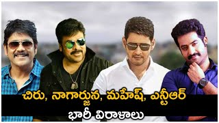 Tollywood Heros Donates Funds For Telangana Flood Relief | Chiranjeevi , Nagarjuna , Mahesh , NTR - TFPC