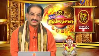 Subhamastu  16th March 2017