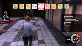 Postal III - Chapter 3 - Jen Walcott's Bodyguard Walkthrough