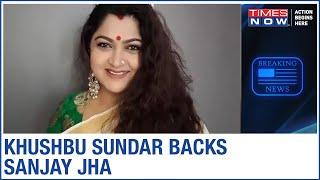 Khushbu Sundar backs Sanjay Jha in a tweet; says Congress needs to accept the reality - TIMESNOWONLINE