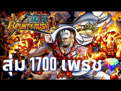 สุ่ม-ex-อาคาอินุ-1700เพรช!!-On