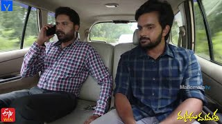 Manasu Mamata Serial Promo - 12th September 2020 - Manasu Mamata Telugu Serial - Mallemalatv - MALLEMALATV