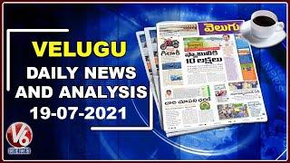 News Analysis : హుజురాబాద్ లో దళితుల ఓట్లకు గాలం..   కరెంట్ బండ్లకు  గిరాకీ..   V6 News - V6NEWSTELUGU