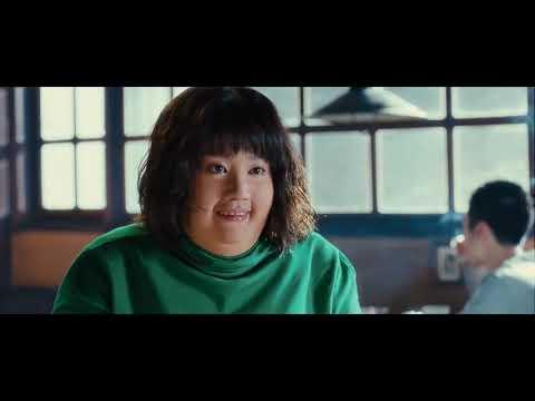 ฮันนะซัง-สวยสั่งได้-หนังเกาหลี