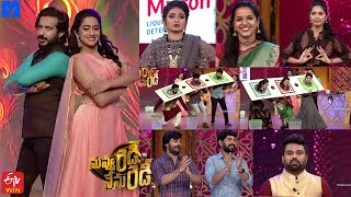 Nuvu Ready Nenu Ready Latest Promo - 10th September 2020 - Ravi,Vindhya  - Husband's Vs Wife's - MALLEMALATV