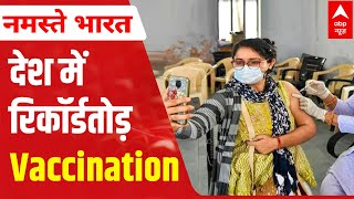 PM says 'Well Done India' as RECORD 81 lakh people vaccinated - ABPNEWSTV