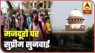 Details Of Supreme Court Hearing On Migrant Labourer Case | ABP News - ABPNEWSTV