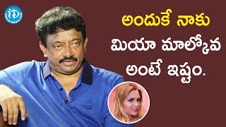 That's Why I Like Mia Malkova - Ram Gopal Varma | Dil Se with Anjali | iDream Telugu Movies - IDREAMMOVIES