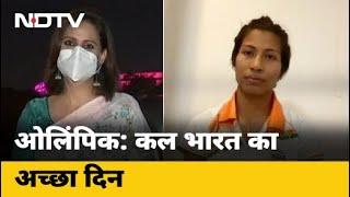Tokyo Olympics में भारत के लिए बुधवार का दिन मिलाजुला रहा, Semifinal में हारीं Lovlina Borgohain - NDTVINDIA