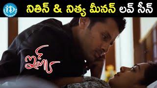 Nithiin & Nithya Menon Love Scene | Ishq Telugu Movie Scenes | Vikram Kumar | iDream Movies - IDREAMMOVIES