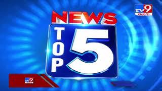ప్రత్యక్ష నరకం  | Top 9 News | Rayalaseema News  - TV9 - TV9
