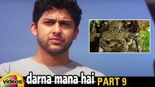 Darna Mana Hai Telugu Dubbed Movie HD | Saif Ali Khan | Vivek Oberoi | RGV | Part 9 | Mango Videos - MANGOVIDEOS