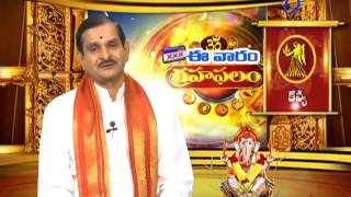 Subhamastu  5th March 2017