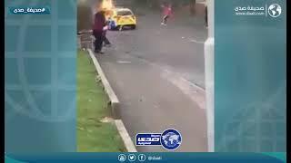 شرطي ينجو من الاحتراق داخل السيارة