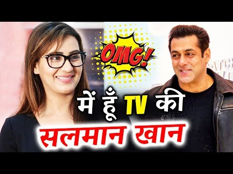 connectYoutube - Lots Of People Call Me TV Ki Salman Khan, Shilpa Shinde Bigg Boss 11 WINNER
