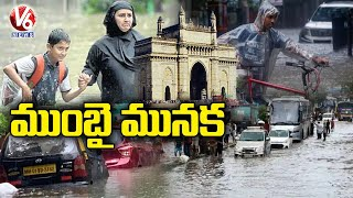 Heavy Rains In Mumbai   IMD Issues Orange Alert For Mumbai , Thane   V6 News - V6NEWSTELUGU