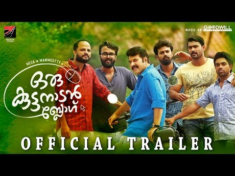Oru Kuttanadan Blog  OFFICIAL TRAILER