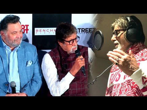 Amitabh Bachchan REACTS On Turning Music Composer And Rishi Kapoor Singing | BADUMBAAA Song Launch
