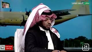 لحظة إعتذار عبدالعزيز المريسل لعبدالرحمن الحلافي