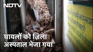 Desh Pradesh: Bhind में बारिश के चलते ढही जेल की दीवार, 21 कैदी जख्मी - NDTVINDIA