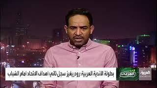 عبده عطيف يعلق على اداء التحكيم في مباراة الشباب والاتحاد