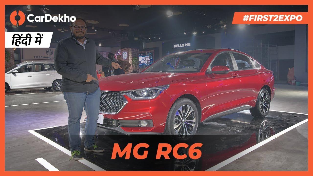MG RC6 2020 India | Bada Hai Toh Behtar Hai? | CarDekho.com