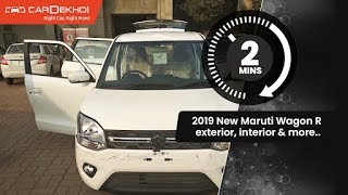 2019 New Maruti Wagon R All Details | Exterior, Interior, Touchscreen, New Engine and More!