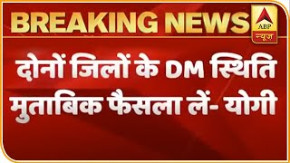 Noida, Ghaziabad admin to decide on reopening Delhi border - ABPNEWSTV