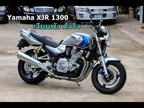 CTW-Riders-:-Yamaha-XJR-1300-ก