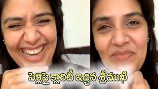 Sreemukhi Clarifies on Her Marriage |  పెళ్లి పై క్లారిటీ ఇచ్చిన శ్రీముఖి |  IndiaGlitz Telugu - IGTELUGU