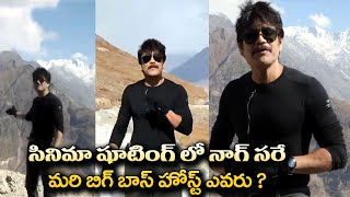 Nagarjuna Shares a Special Video from Rohtang Pass | #WildDog Telugu Movie | IndiaGlitz Telugu - IGTELUGU
