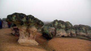 Kamennite Gabi - bulgaria