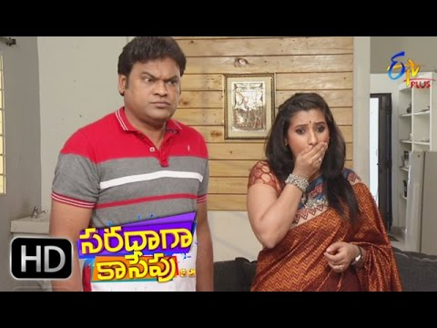 Saradaga Kasepu | 15th March  2017 | Full Episode 120 | ETV Plus | cinevedika.com