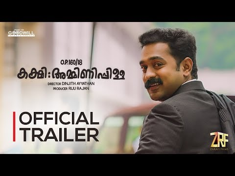 Kakshi Amminippilla Trailer