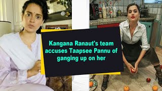 Kangana Ranaut's team accuses Taapsee Pannu of ganging up on her - IANSINDIA