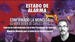 Cabreo de Iván Redondo por el Aló Presidente de hoy y miedo en Moncloa tras la manifestación de Vox