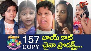 Fun Bucket JUNIORS | Episode 157 | Telugu Comedy Web Series | TeluguOne - TELUGUONE