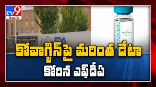 FDA rejects emergency use authorization for Bharat Biotech's Covaxin jab - TV9 - TV9