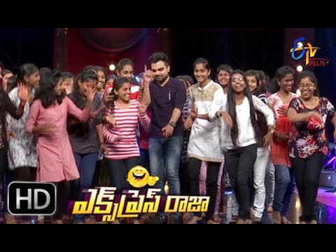 Express Raja | 14th September 2017 | Full Episode 259 | ETV Plus | cinevedika.com