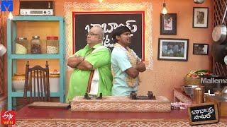 Babai Hotel 7th June 2021 Promo - Cooking Show - Kishore Das,Jabardasth Rakesh - Mallemalatv - MALLEMALATV