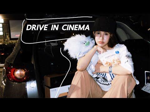 รีวิวดูหนังบนรถ-ที่โรงหนังกลาง