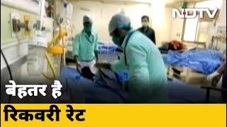 COVID-19 Mumbai Update:  मुंबई में अब मिल पा रहे हैं Bed - NDTVINDIA