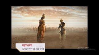 Mahabharat Ki Maha-Kathayein | Kahaani Arjun Ki - STARPLUS